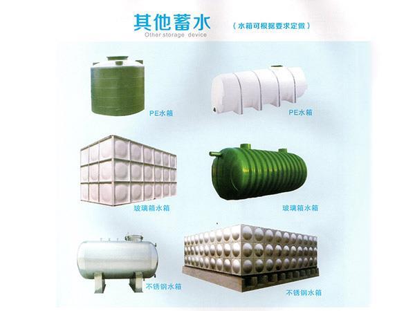 屋顶雨水回收系统